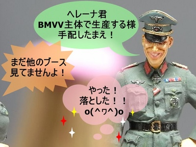 DMB06.JPG